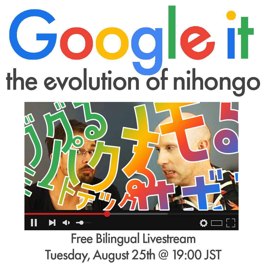 A bilingual lecture on Japanese comedy.